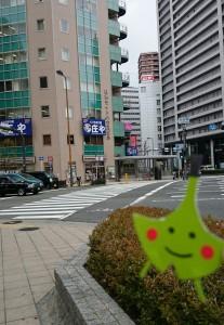 日本ライトハウス