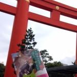 京都ゆうても…