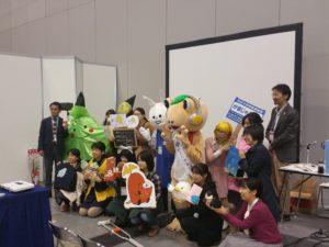 図書館キャラクター大集合(第1回図書館キャラクター・グランプリにて)